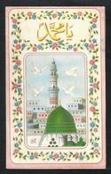 Saudi Arabia Picture Eid Greeting Card Holy Mosque Medina Madina Islamic View Card Size 18 X 11 Cm - Saudi Arabia
