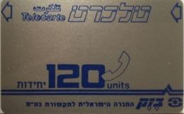 ISRAEL : BZ025 120u Telecarte Magnetic MINT - Israel