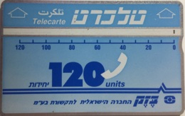 ISRAEL : BZ033 'Telecarte'120 U Bleu USED - Israël