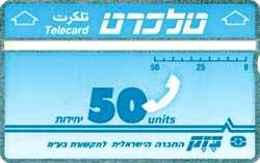 ISRAEL : BZ037 'Telecard'  50 U Bleu MINT - Israël