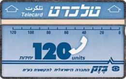 ISRAEL : BZ038 'Telecard' 120 U Bleu USED - Israel