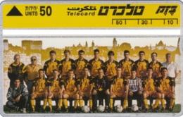 ISRAEL : BZ043 50u BEITAR JERUSALEM Football MINT - Israel