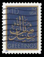 Etats-Unis / United States (Scott No.3532 - EID 34¢) (o) - Verenigde Staten