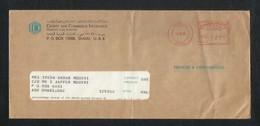 United Arab Emirates Dubai 1984 Meter Mark Air Mail Postal Used Cover Dubai To Abu Dhabi - Abu Dhabi
