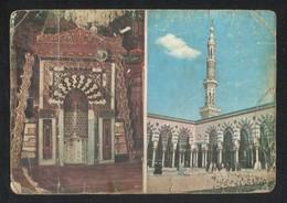 Saudi Arabia Old 2 Scene Picture Postcard Holy Prophet's Mosque Medina Madina Islamic View Card AS PER SCENE - Arabie Saoudite