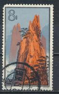 °°° CINA CHINA - Y&T N°1506 - 1963 °°° - Usati