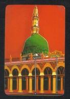Saudi Arabia Picture Holy Mosque Medina Madina Islamic 1996 Calendar View Card Size 10 X 6.1/2 Cm - Saudi Arabia