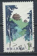 °°° CINA CHINA - Y&T N°2230A - 1979 °°° - 1949 - ... République Populaire