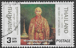 Thailand SG804 1974 Centenary Of National Museum 3b Good/fine Used [38/31598/4D] - Thailand