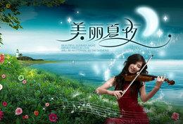 T89-84 ]  Violin Violon Geige Musical Instrument Musikinstrument Instrument De Musique ,  Prestamped Card - Music