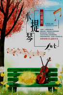 T89-93 ]  Violin Violon Geige Musical Instrument Musikinstrument Instrument De Musique ,  Prestamped Card - Music