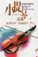T89-94 ]  Violin Violon Geige Musical Instrument Musikinstrument Instrument De Musique ,  Prestamped Card - Music