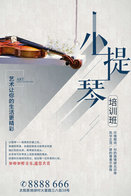 T89-97 ]  Violin Violon Geige Musical Instrument Musikinstrument Instrument De Musique ,  Prestamped Card - Music