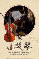 T89-98 ]  Violin Violon Geige Musical Instrument Musikinstrument Instrument De Musique ,  Prestamped Card - Music
