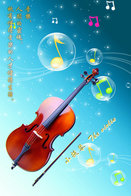 T89-99 ]  Violin Violon Geige Musical Instrument Musikinstrument Instrument De Musique ,  Prestamped Card - Music