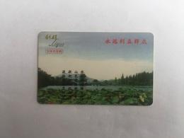 Sunny Hotel China - Hotelkarten