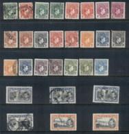 Nigeria 1938-51 KGVI Portrait & Pictorials Asst Inc. Perf Vars To 5/- MLH/FU - Nigeria (1961-...)