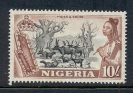 Nigeria 1953 QEII Pictorials Goats & Cattle 10/- MUH - Nigeria (1961-...)