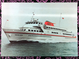 MACAU 1986 POST OFFICE ISSUE POST CARD - HIGH SPEED FERRY. - Chine