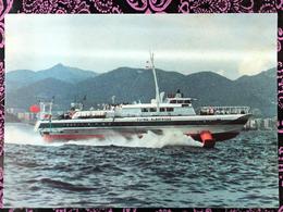 MACAU 1986 POST OFFICE ISSUE POST CARD - HYDROFOIL. - Cina