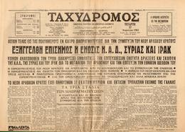 "M3-36307 Alexandria Egypt 17.4.1947. Greek Newspaper ""TACHYDROMOS"" [ΤΑΧΥΔΡΟΜΟΣ] - Livres, BD, Revues"