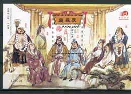 (B 2) Macao ** Bloc N° 127 - Littérature Et Personnages Littéraires. - 1999-... Chinese Admnistrative Region