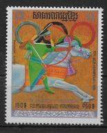 KHMERE PA 31P  * *   Jo 1976  Tir A L Arc - Bogenschiessen