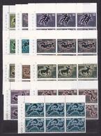 1970 San Marino Saint Marin ZODIACO  ZODIAC 6 Serie Di 12v .in Blocco MNH** Segni Zodiacali - Astrologia