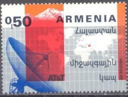 1992.Armenia,  International Telephone System, 1v, Mint/** - Arménie