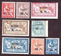 Chine N°75/82 N* TB Cote 85 Euros !!! - Chine (1894-1922)