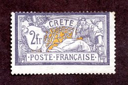 Crete N°14 N* TB Cote 45 Euros !!! - Crète (1902-1903)