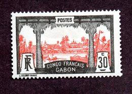 Gabon N°40 N* TB Cote 49 Euros !!! - Gabon (1886-1936)