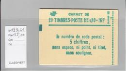 France Carnet N°1970C1 Conf. 6  Sabine Lot 216 - Usage Courant