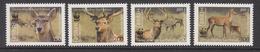2009 Tajikistan WWF Deer Set Of 4 MNH - Ongebruikt