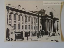 ZA110.4  Russia  KAZAN Kazany Казань  Gosbank   Real Photo -  Ca 1950 - Lieux