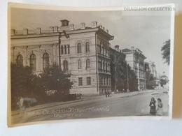 ZA110.5  Russia  KAZAN Kazany Казань  G   Real Photo -  Ca 1950 - Lieux