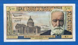 5  Nf  5/3/1959   K1 - 1959-1966 Nouveaux Francs