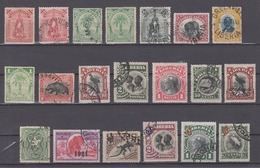 LIBERIA - Collection Of 24 Stamps - Liberia