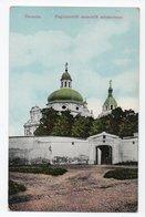Wilna. Wilno. Vilna. Mariyinskiy Women Monastery. Church. - Lithuania