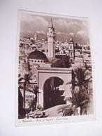 Tripoli - Suk El Muscir Nuovo Arco - Cartoline