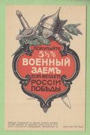 Guerre 14 - 18 : PROPAGANDE RUSSE 1914-15. Emprunt Levé Par Le Tsar Nicolas. WW1. Etat Parfait. 2 Scans - War 1914-18
