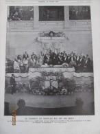 1913 Grece  Greece Le Nouveau Roi Des Hellenes   Athenes   Vainqueur De Salonique Et  De Janina - Old Paper