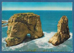 LIBANO LIBAN LEBANON BEIRUT PIGEONS GROTTO 1975 - Libano