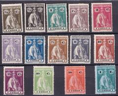 Almost Complete Ceres Stamp Series Portuguese Congo 1914 - Portuguese Congo