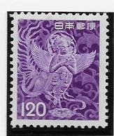 Japon N°703 - Neuf ** Sans Charnière - TB - 1926-89 Emperor Hirohito (Showa Era)