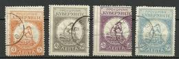 KRETA Crete 1905 Michel 6 - 9 O Post Der Auständischen - Crète