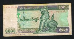 /  MYANMAR  BIRMA 1000   KYATS - Myanmar