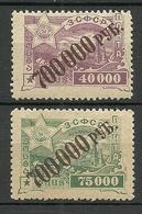 TRANSKAUKASIEN Kaukasus 1923 Michel 25 - 26 Ararat * - Kaukasus