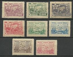TRANSKAUKASIEN Kaukasus 1923 Michel 17 - 24 * - Caucase
