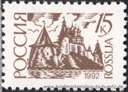 Russland 1992, Mi. 266-68 II C W ** - 1992-.... Federazione